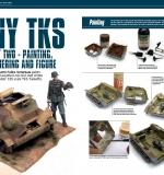Model_Military_International_Issue_151