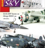 Sky_Model_102
