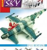 Sky_Model_103