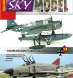 Sky_Model_107