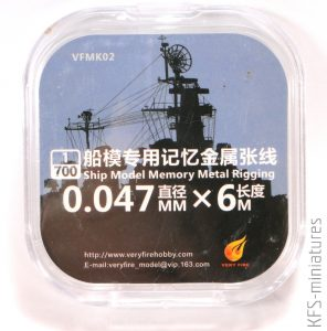 Ship Model Memory Metal Rigging - Naciągi - Very Fire