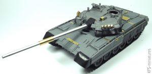 1/35 T-80U Main Battle Tank RPG-MODEL - Budowa