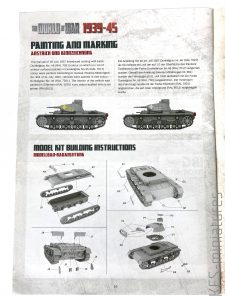 1/72 Pz.Kpfw.III Ausf.B & Pz.Kpfw.II Ausf.b - The World at War - IBG Models