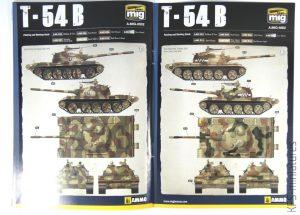 1/72 T-54 B (Mid. Prod.) - Ammo by Mig Jimenez