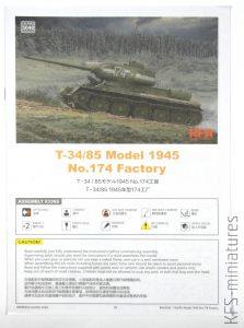 1/35 T-34-85 Model 1945 - Rye Field Model