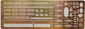 1/700 IJN Aircraft Carrier Akagi Upgrade Set for Fujimi - Rainbow
