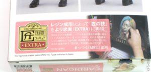 """1/12 JK Mate """"CARDIGAN"""" - Hasegawa"""