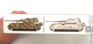 """1/72 Flakpanzer VIII """"MAUS"""" - Vespid Models"""