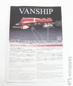 1/72 Last Exile Tatiana's Vanship & Fam's Vespa - Hasegawa