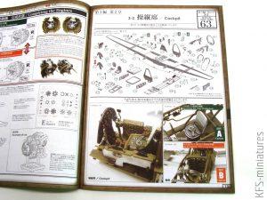 1/32 Kawasaki Ki-45- Zoukei-Mura