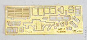 1/144 ZiL-131 oxygen tanker - Armory