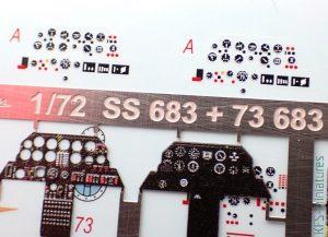 1/72 SMB-2 Super Mystère - dodatki