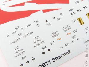 1/48 Shachak - Eduard