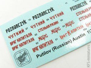 1/72 Russian Austin-Putilov - NorthStar