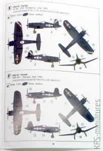 1/144 Vought F4U Corsair - AFV Club