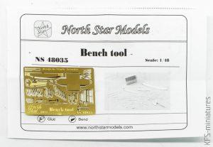 1/48 Bench tools - NorthStar