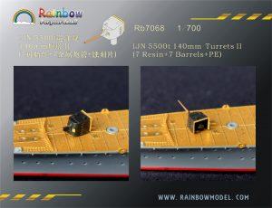 1/700 IJN 5500t 140mm Turrets II (Resin + PE + 7 barrels) - Rainbow Model