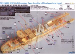 1/700 WWII IJN Sokuten Type Auxiliary Minelayer (Late Type) - Five Star Model