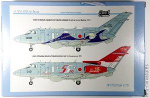 1/72 Raytheon U-125A - JASDF anniversary version - Sword