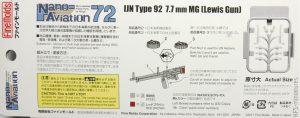 1/72 IJN Type 92 7.7mm MG (Lewis Gun) - FineMolds
