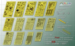 1/700 IJN Battleship Fuso 1944 upgraded set - Rainbow
