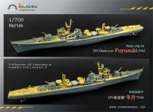 1/700 IJN Destroyer Fuyuzuki 1944 - Rainbow