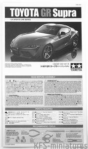 1/24 Toyota GR Supra - Tamiya