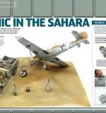Model_Military_International_Issue_111