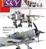 Sky_Model_104