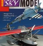 Sky_Model_84
