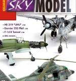 Skymodel_10-14
